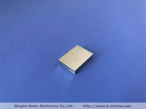 Nicke silver metal shield can for pcb mount