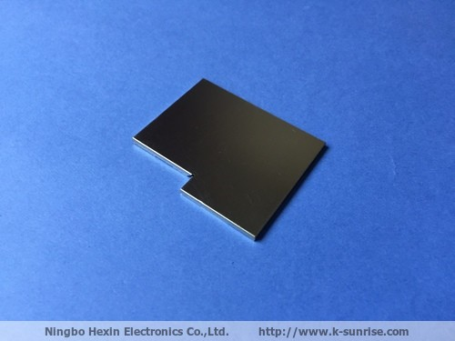shielding cover for clips SMT