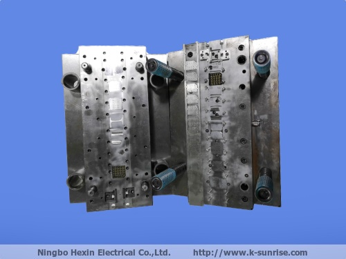 pcb metal shielding cans mould